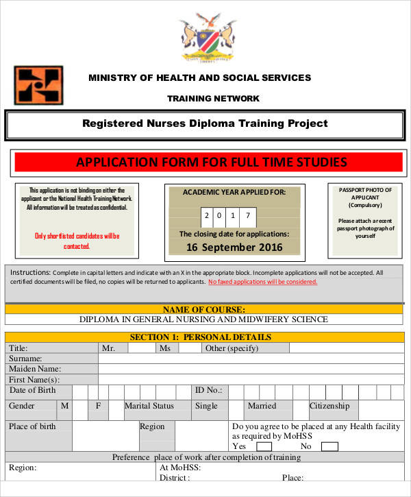 nursing training application form2