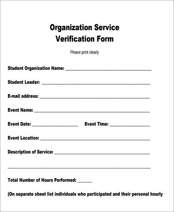 organization service verification form