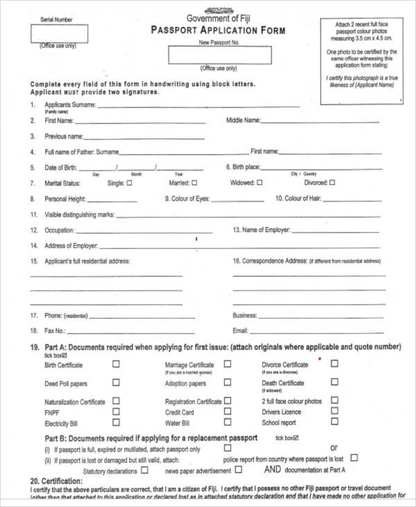Application Form Examples