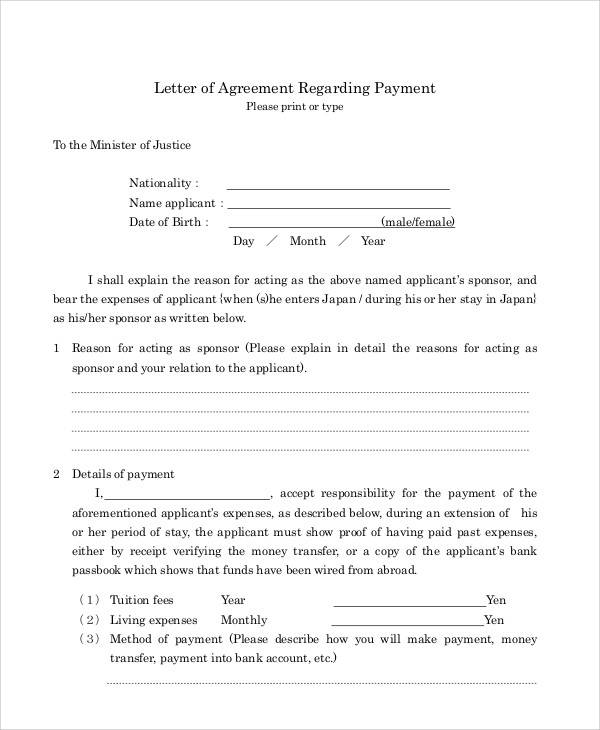 payment agreement letter example