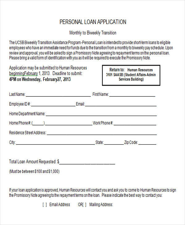 personal loan application form1