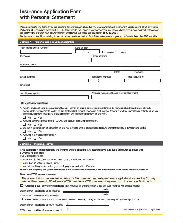 personal statement application form1