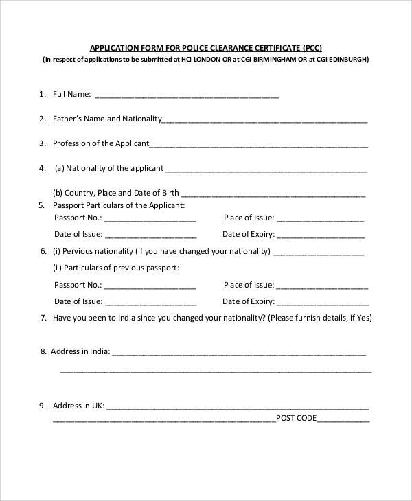 police clearance application form