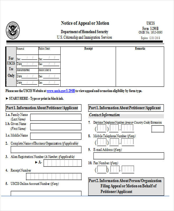 printable adverse appeal notice form