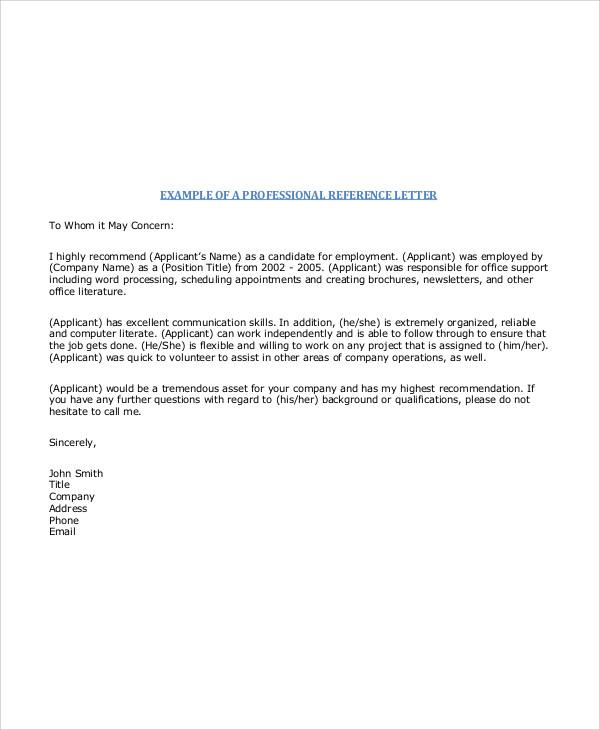 professional job recommendation letter4