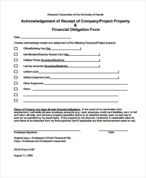 property acknowledgement receipt form