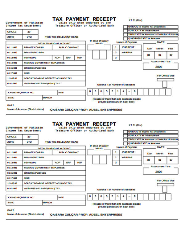 property tax payment receipt2