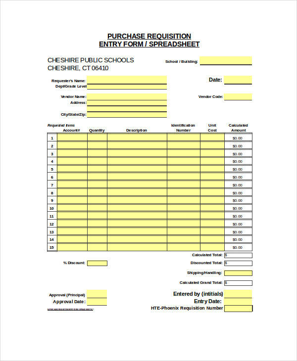 purchase requisition entry form