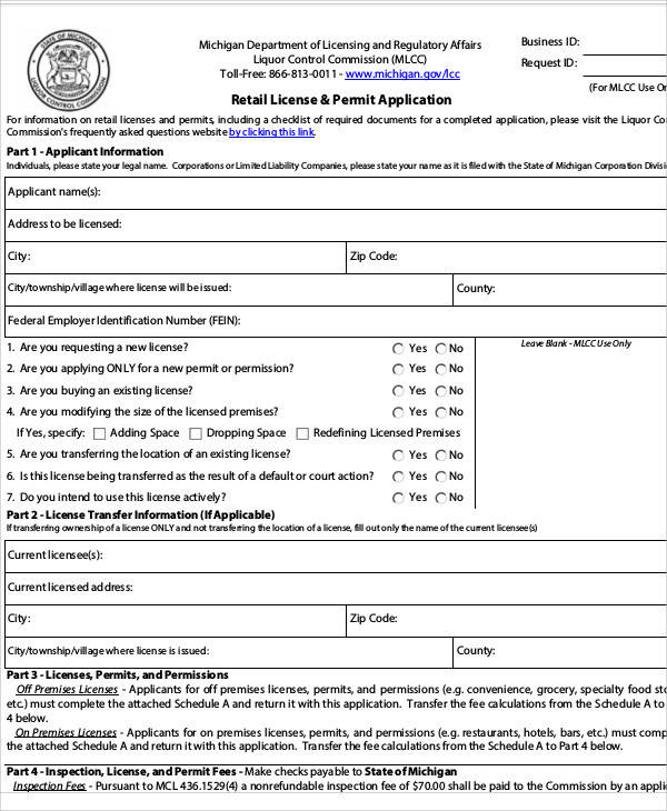 retail license application form