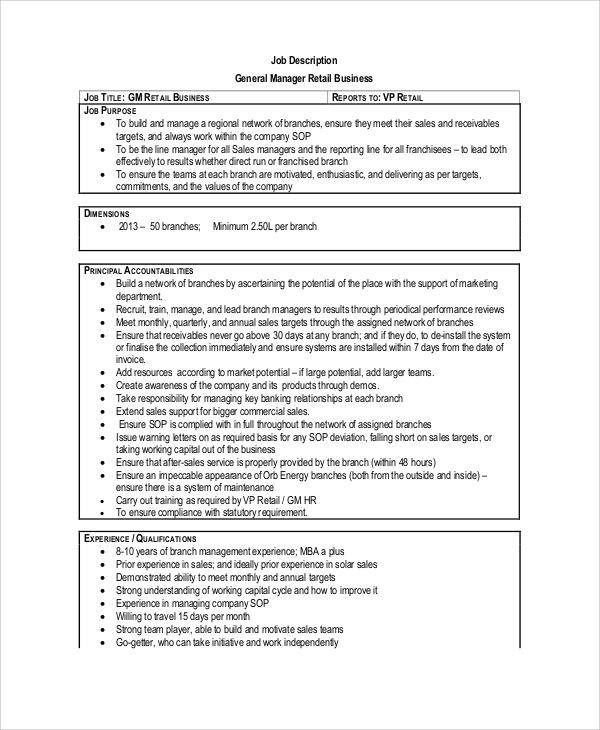 8  retail manager job description sample