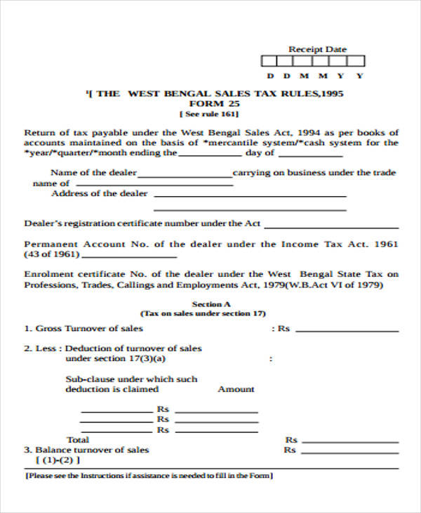 sales tax receipt form1
