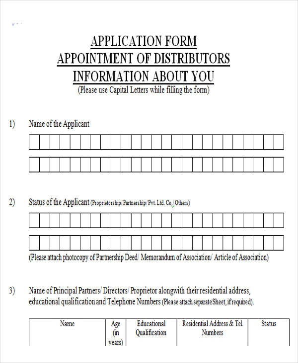 sample distributor application form