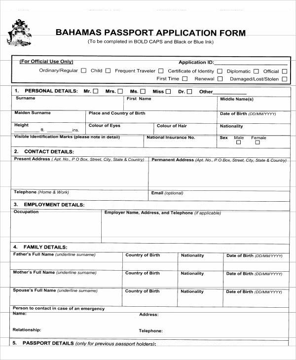 Passport renewal form sample passport renewal form free for Application for us passport 2017