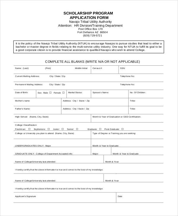 scholarship program application form