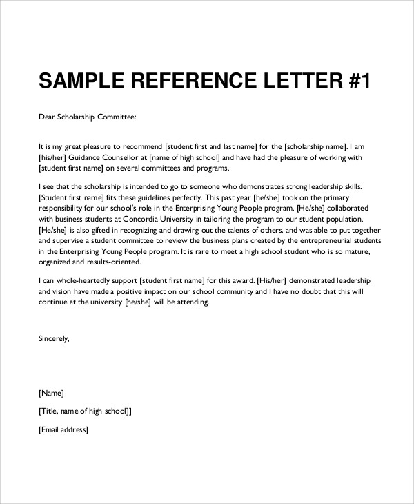 scholarship reference letter for student