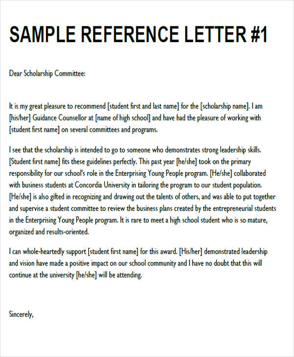 scholarship referene letter