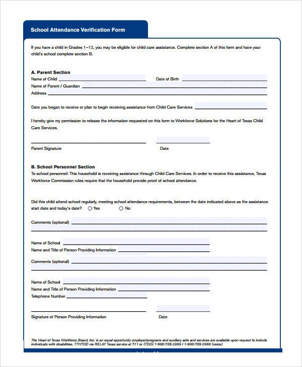 school attendance verification form
