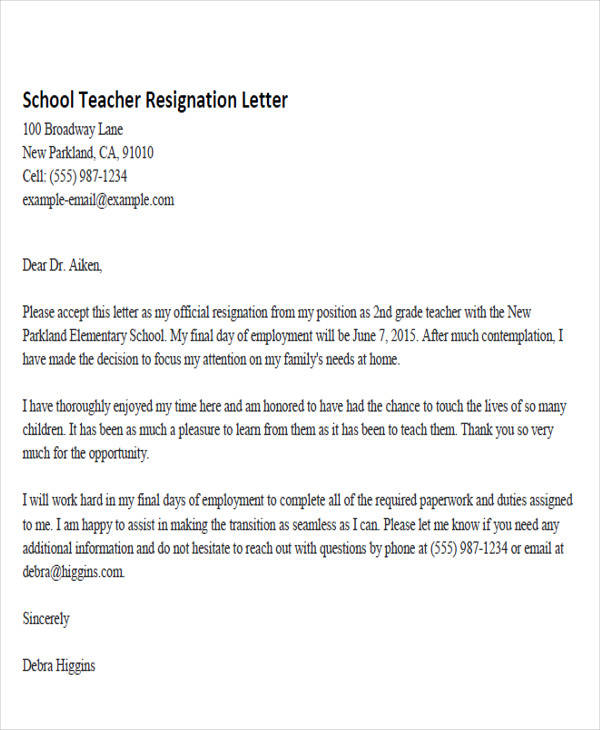 school teacher resignation letter1
