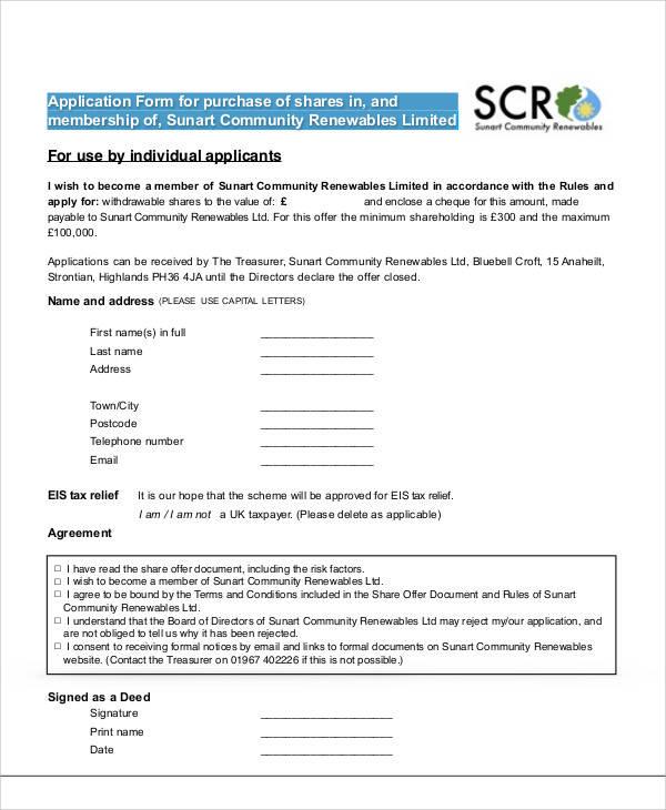 share application form sample