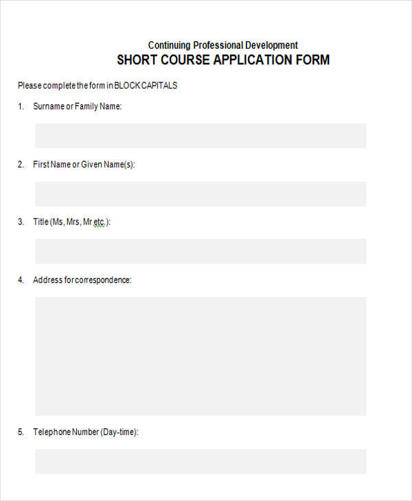 short course application form