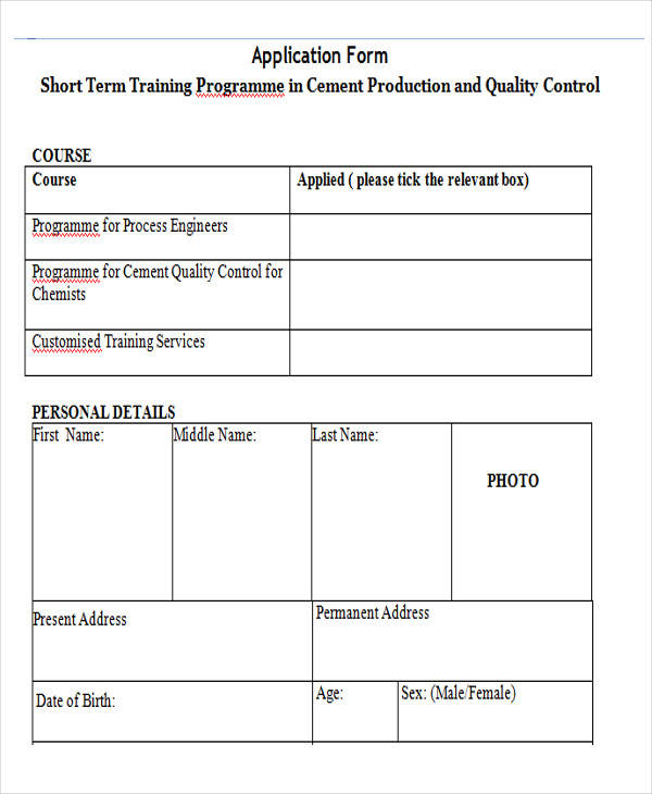 short term training application form
