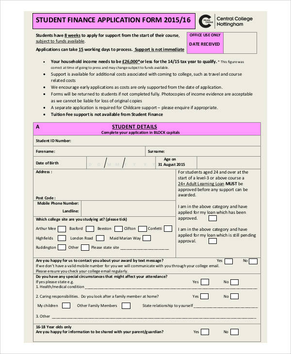student finance application form2