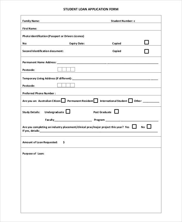 student loan application form3