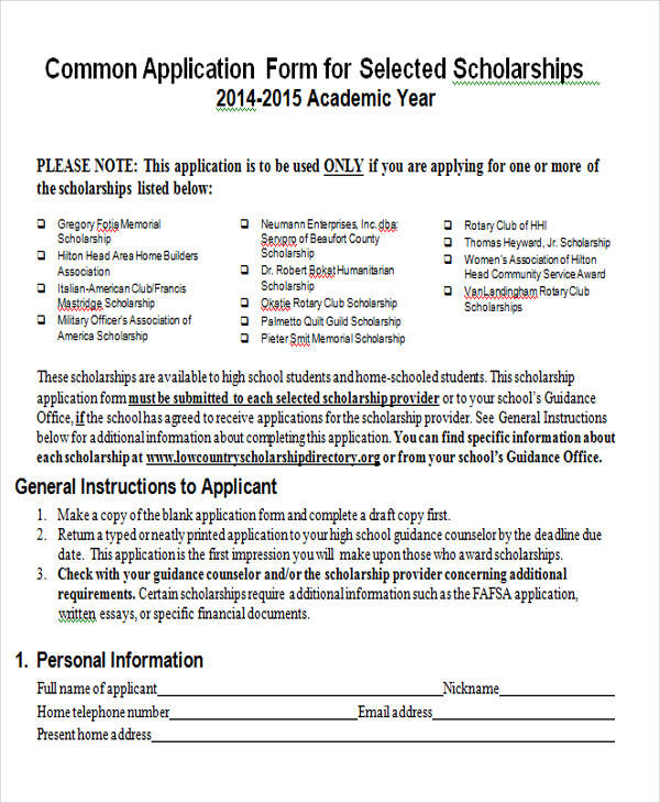 student scholarship application form2