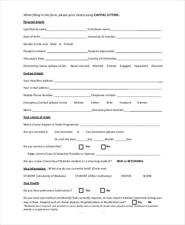 student visa application form1