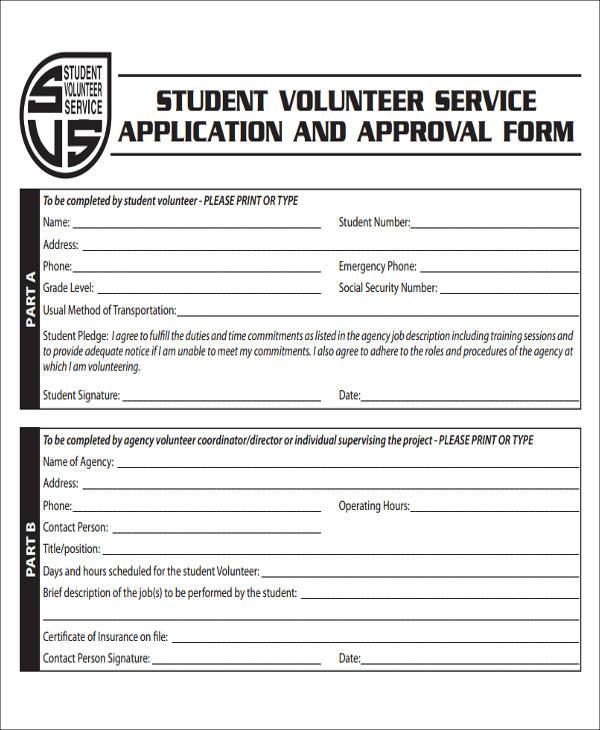 student volunteer service approval form