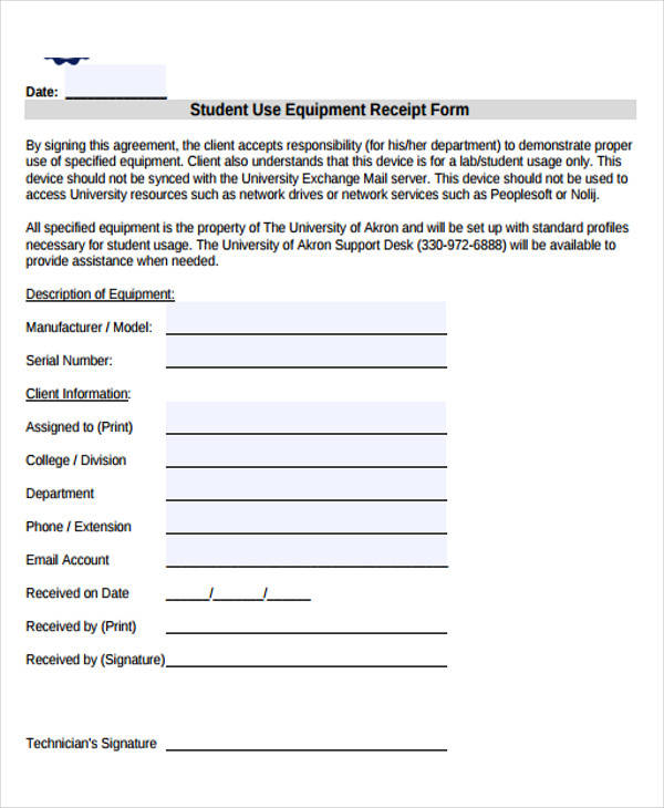 student use equipment receipt form