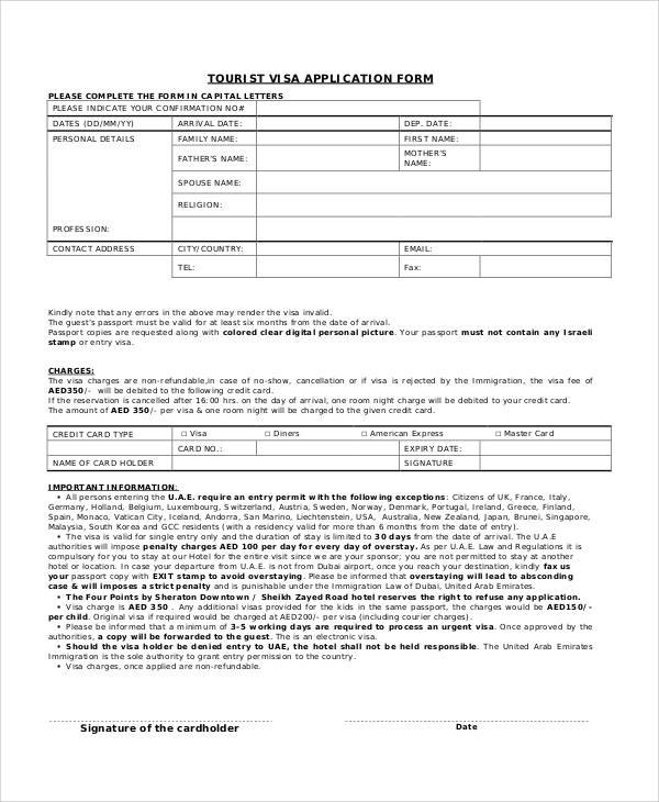 tourist visa application form1
