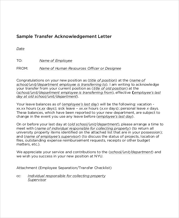 transfer job acknowledgement letter