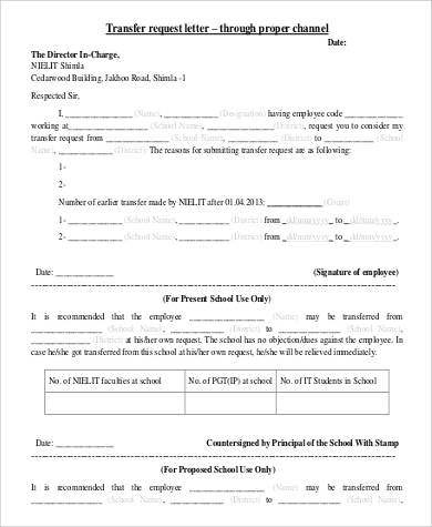 transfer request letter form