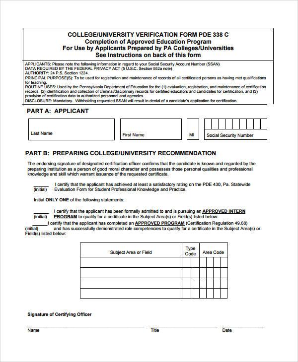 university of education verification form