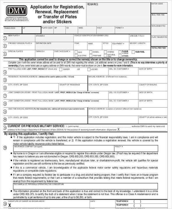 vehicle registration form example