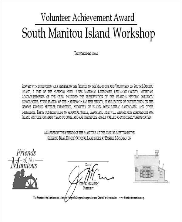 volunteer service award certificate3