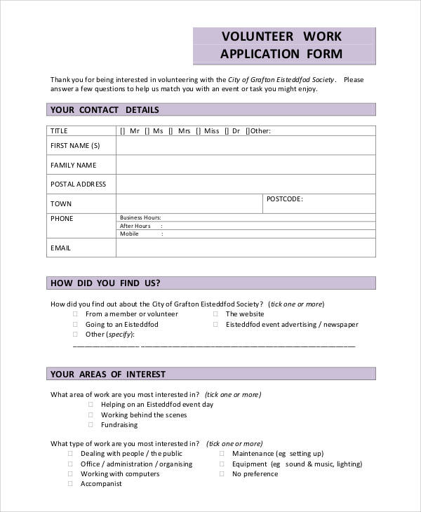 66 basic application forms sample templates. Black Bedroom Furniture Sets. Home Design Ideas