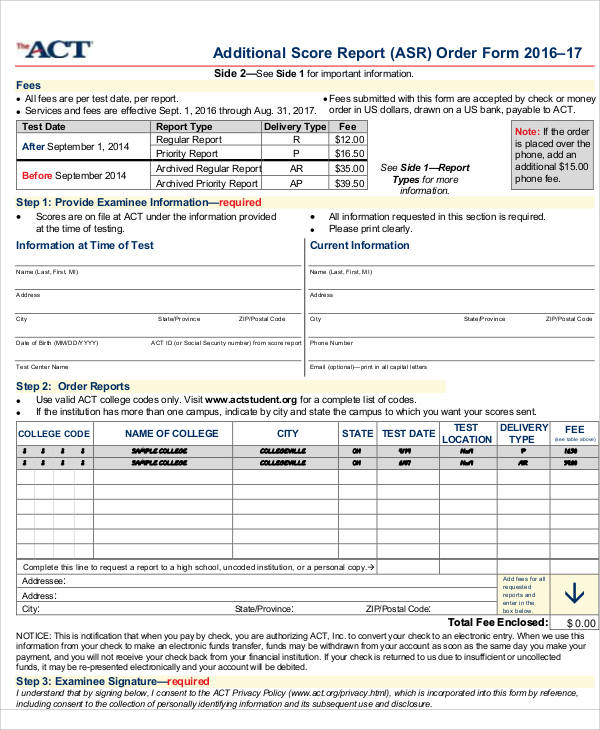 additional service report form
