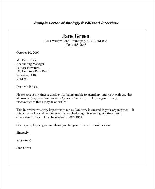 apology letter for missed interview