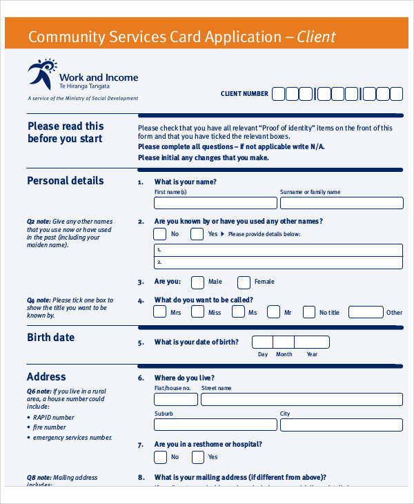 community services card application form2