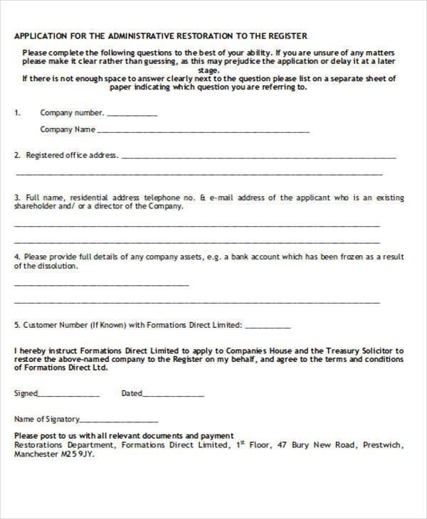 company restoration claim form