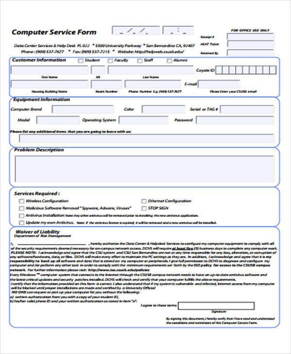 computer service receipt form
