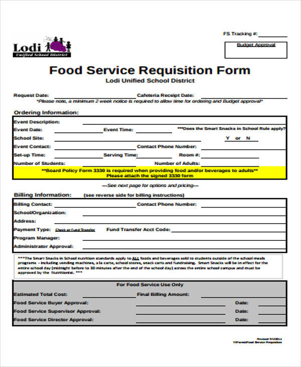 food service requisition form