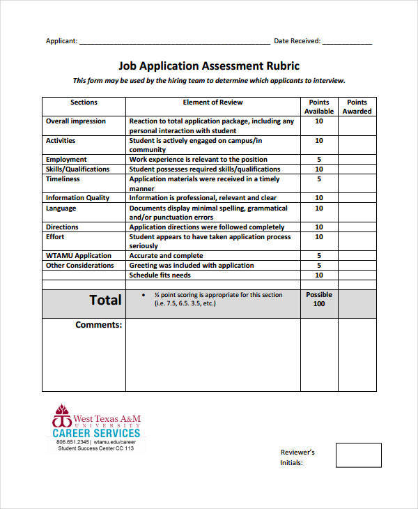 job application1