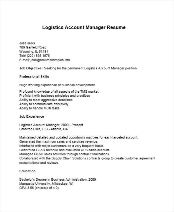 logistics account manager