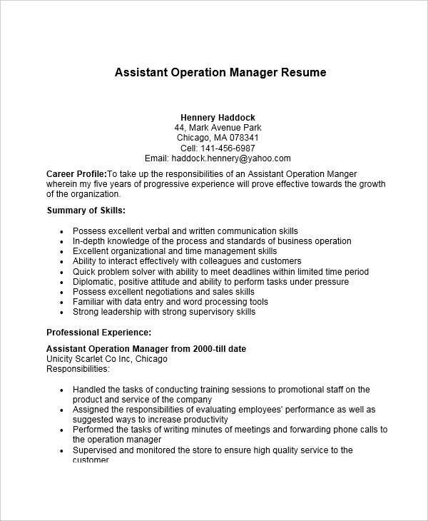 operations assistant manager