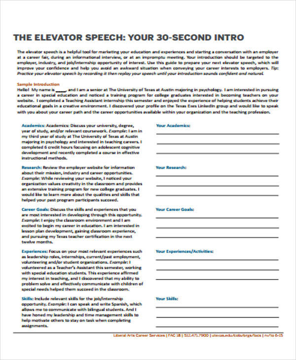 professional introduction speech sample