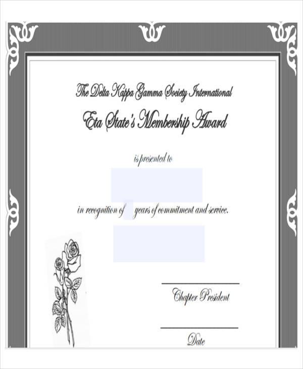 sample membership award certificate