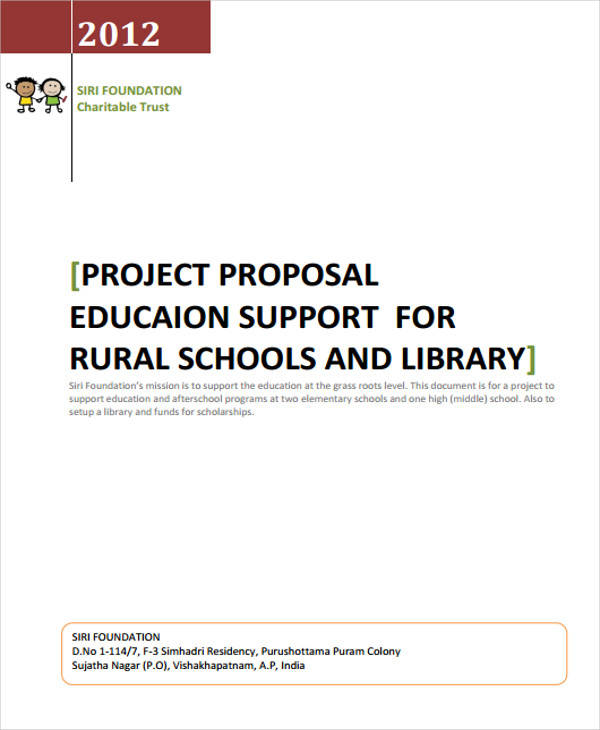 school library project